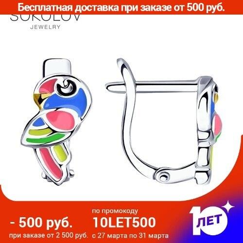 """SOKOLOV Drop Earrings With Stones In Silver With Enamel """"Parrots"""" Fashion Jewelry 925 Women's/men's, Male/female, Long Earrings"""