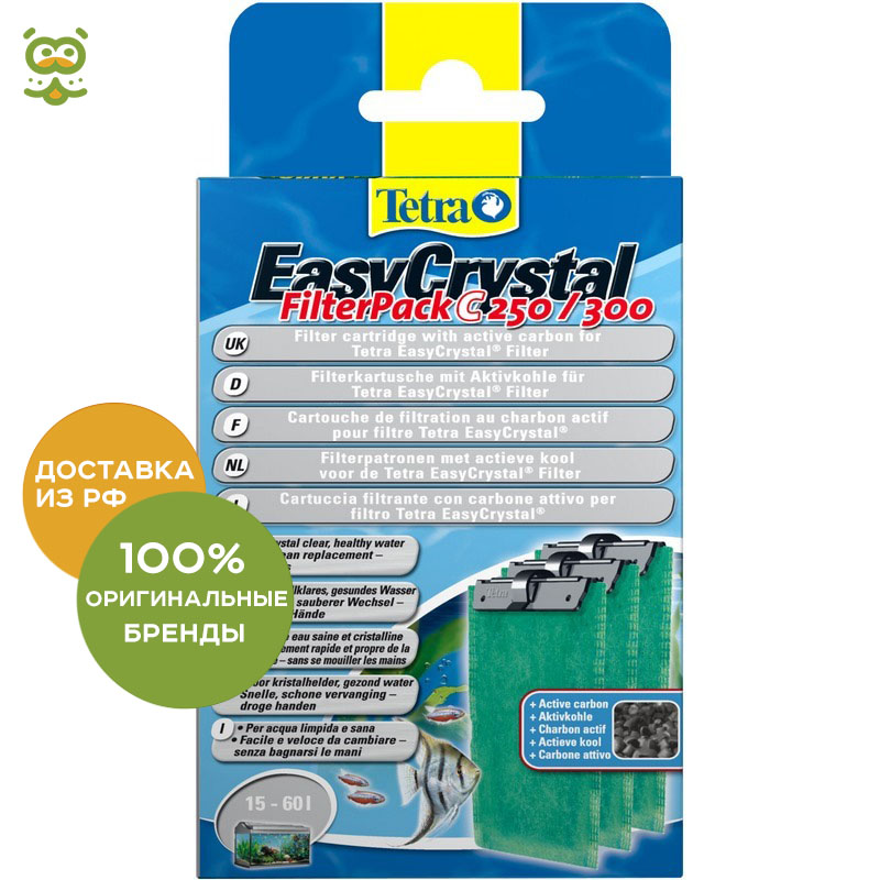 Tetra EC 250/300 C filter cartridges with charcoal for internal EasyCrystal (3 PCs), without the characteristics