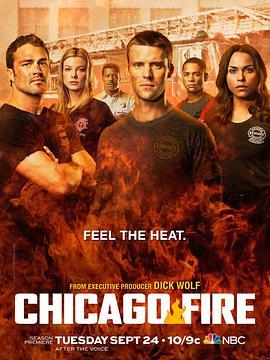 芝加哥烈焰第二季
