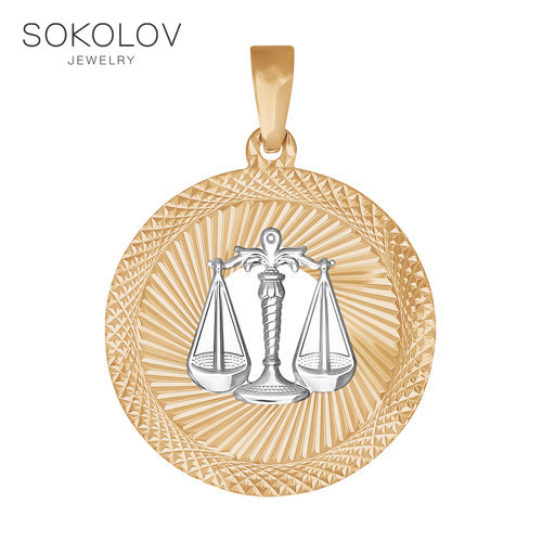 Pendant The Zodiac Sign Scales With Diamond Face SOKOLOV Fashion Jewelry Gold 585 Women's Male