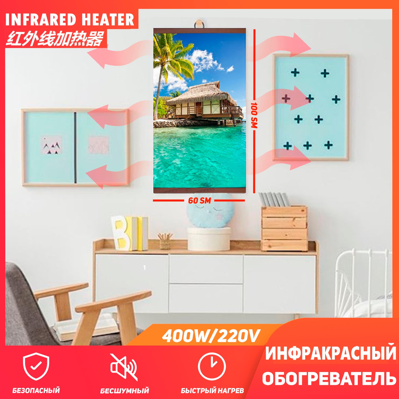 Flexible Heater Wall бунгало 400 Wat (EE 448/2) (K)