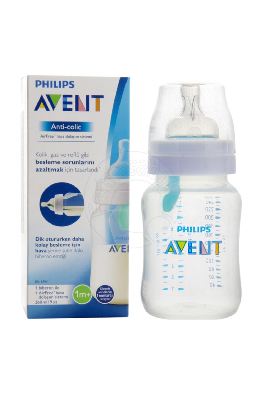 Philips Avent Classic Baby Feeding Bottle 9oz 260ml 1m