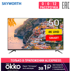 Tv 50 Skyworth 50Q20 4K Smart Tv 5055 Inchtv Dvb Dvb-t Dvb-t2 Digitale