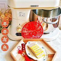 欢欢喜喜过大年之~年年有余黄金鱼糕  #福气年夜菜#的做法图解8