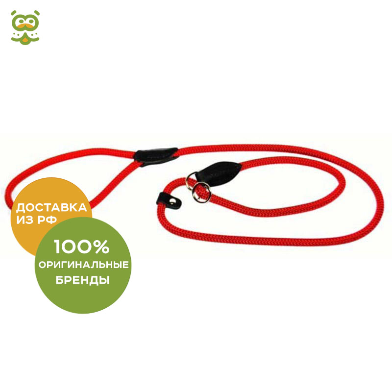 Hunter Freestyle ringovka, 120 cm. * 8 mm., Red коврик isolon camping 8 red cm 8 137 00