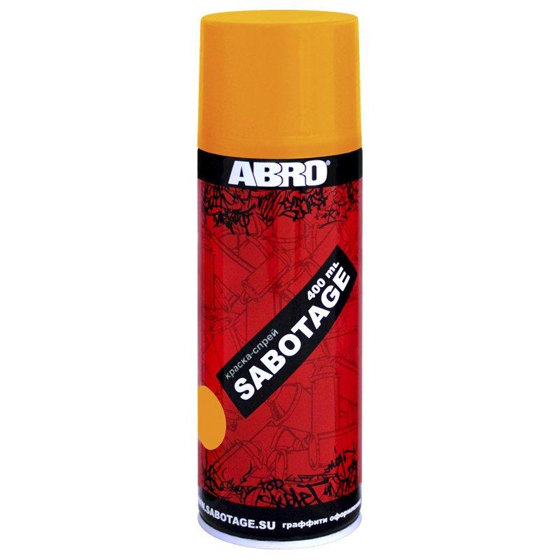 Paint spray sabotage 31 (dark ...