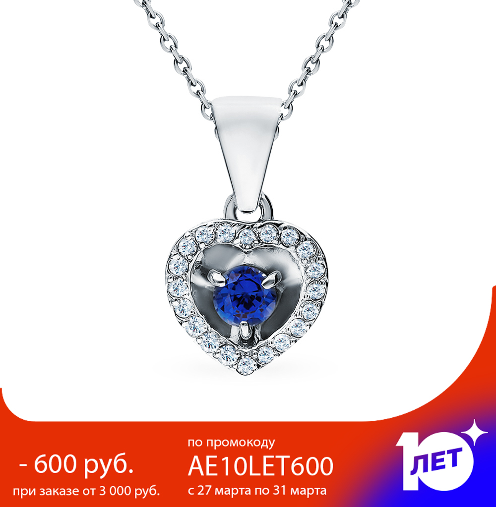Gold Pendant Sapphire And Diamond Sunlight Sterling 585