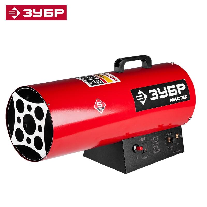 Gas Air Heater ZUBR MASTER (TPG-33000M2) Hotplate Facility heater Area heater Space heater детская футболка классическая унисекс printio девушка с кошкой монстры