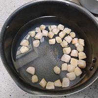菌菇山药瑶柱汤的做法图解2