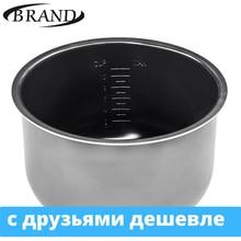 Чаша для мультиварки BRAND6051, керамическое покрытие, объем 5л, мерная шкала