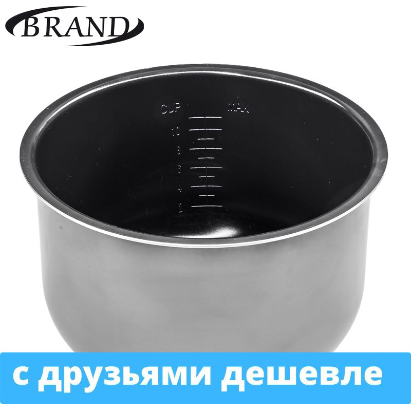 Inner Pot 6051 Bowl Pan For Multivarka, Ceramic Coating, 5L, Measure Scale, Multicooker