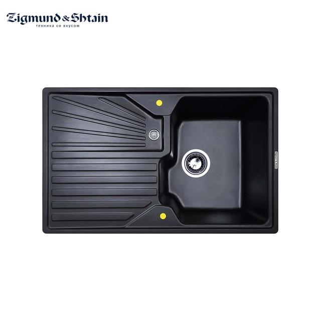 Кухонная мойка Zigmund & Shtain Kaskade 800