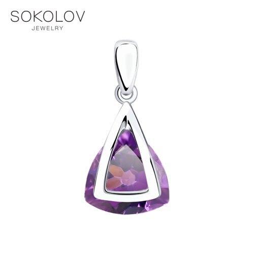 Pendant SOKOLOV Silver Lilac ситаллом Fashion Jewelry 925 Women's/men's, Male/female