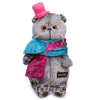 Soft toy Budi Basa Basik cat Basik буди bass in velvet muffler, 30 cm