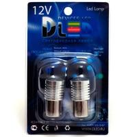 1pcs LED Car Lamp 1157 P21/5W S25 BAY15d 4 CREE 20W + lens