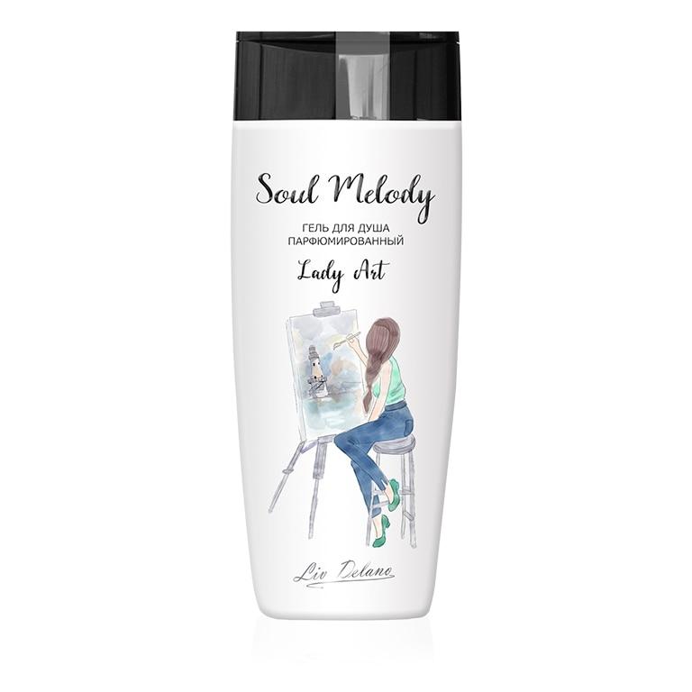 Shower Gel Perfumed Lady Art, Soul Melody Series Body Wash Lotion Shower Gel Female Bath Male Skin Care Whitening Moisturizing Nourishing Women
