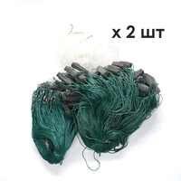 Fischernetz E аксесуар winter angeln verschiffen blei schwimmt höhe 1,8 m länge 65 m одностенная weiße linie