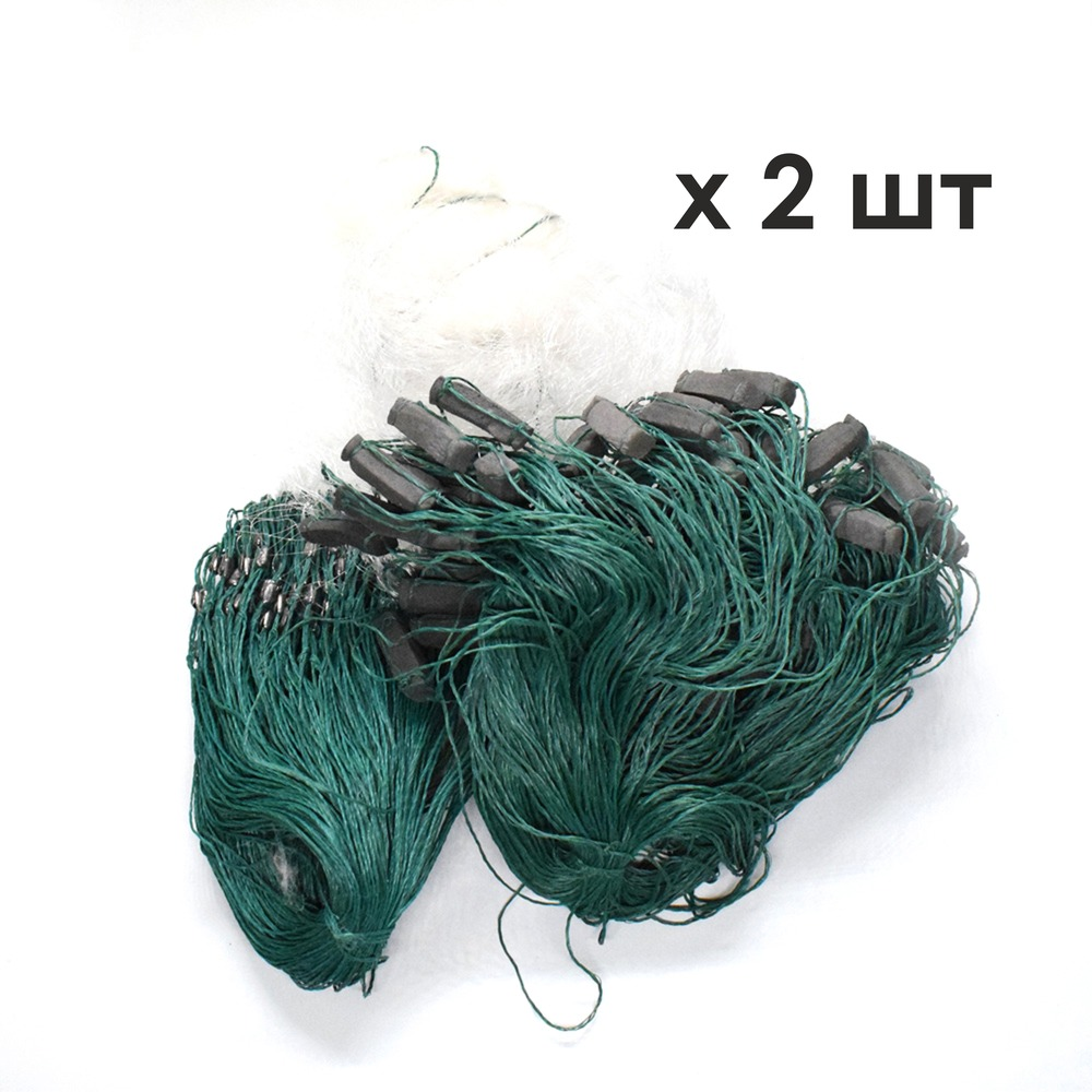 Fishing Net E аксесуар Winter Fishing Shipping Lead Floats Height 1,8 M Length 65 M одностенная White Line