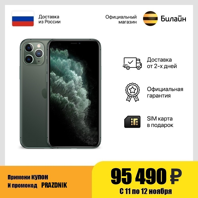 Smartphone Apple iPhone 11 Pro Max 256GB|Cellphones| - AliExpress
