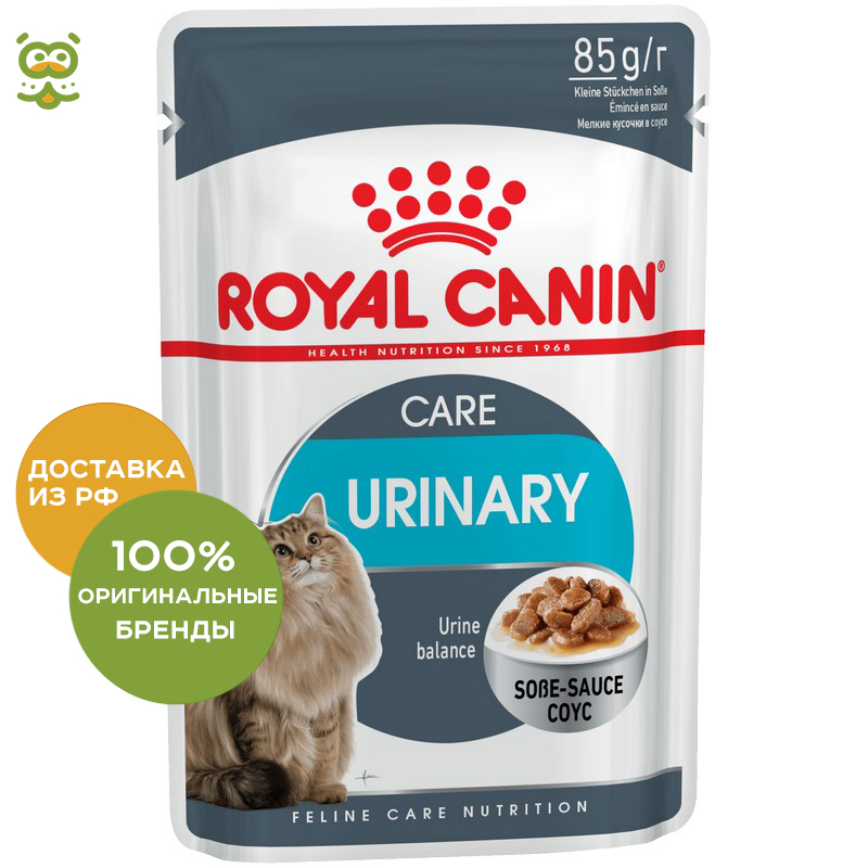 Фото - Cat wet food Royal Canin Urinary Care slices in sauce (0.085 kg*2 pieces) urinary schistosomiasis in nigeria