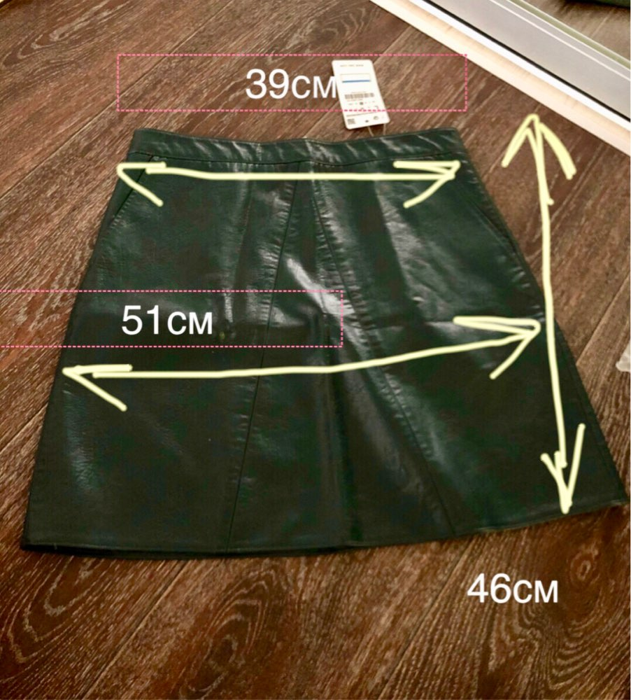 Bella Philosophy Spring New Pu Faux Leather Skirt Women High Waist Skirt Pink Yellow Black Back Zipper Pocket Mini Skrit photo review
