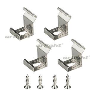 024331 Holder Sl-slim-45deg Angular Arlight Package 1-set