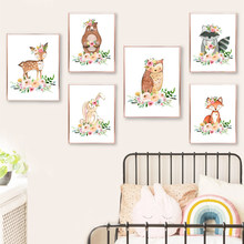 Acuarela Woodland Animal con flores lienzo de impresión artística pintura niños niñas decoración de pared de habitación