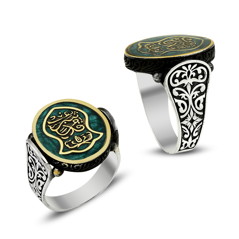 925 Silver Traditional Nalain Shareef Islamic Rings for Men Islamic Prophet Mohammad Turkish Ottoman Statement Boho Muslim for Man(Turkey)