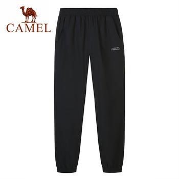 CAMEL letnie fajne oddychające sportowe męskie spodnie turystyczne Camping wędkarstwo Outdoor Tactical Trekking wspinaczka górska spodnie tanie i dobre opinie Elastyczny pas NYLON POLIESTER Pełna długość Camping i piesze wycieczki Dobrze pasuje do rozmiaru wybierz swój normalny rozmiar