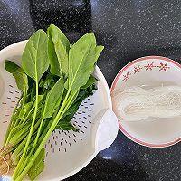 干饭人爱吃的菠菜粉丝煲的做法图解1