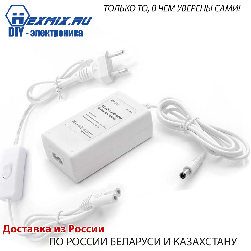 Power Supply DC24V 1.5A 36 W. Apeyron