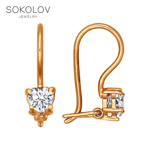 SOKOLOV Drop Earrings With Stones With Stones With Stones With Stones With Stones With Stones With Stones With Stones With Stones With Stones With Stones Of Gold With Cubic Zirconia Fashion Jewelry 585 Women's/men's, Male/female