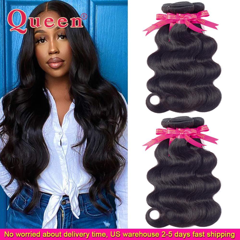 Rainha produtos de cabelo onda do corpo brasileiro feixes cabelo 100% remy humano tecer extensões do cabelo 1/3/4 pacotes cor natural cabelo