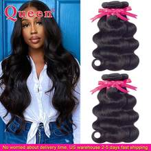 Kraliçe saç ürünleri brezilyalı vücut dalga saç demetleri 100% Remy insan örgü saç ekleme 1/3/4 demetleri doğal renk saç