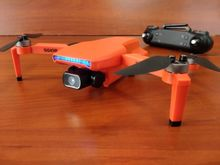 Very good reliable store, this is not my first drone and there is something to compare. He