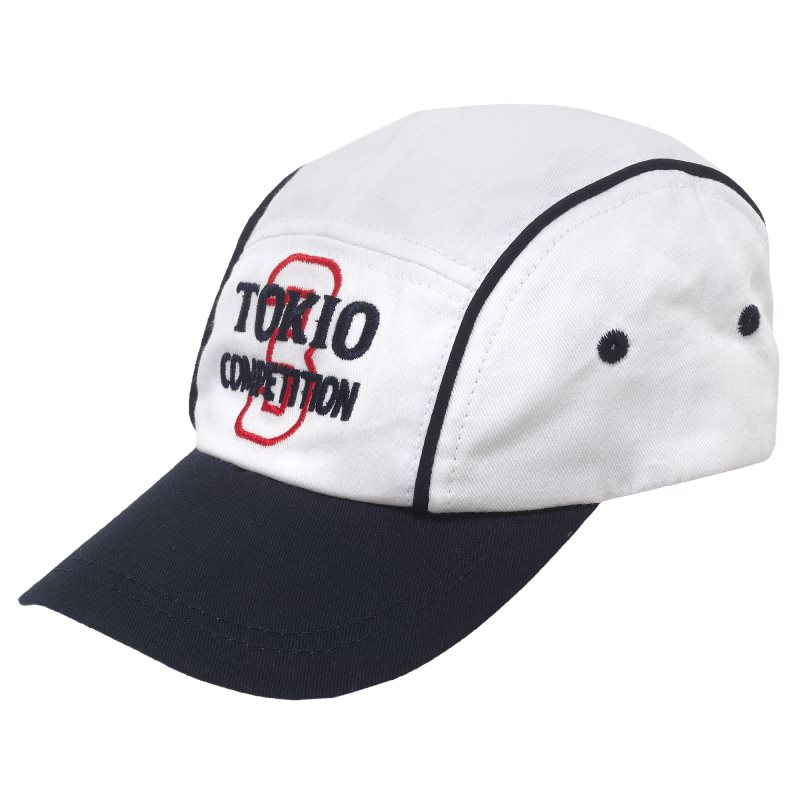 Baseball Cap Chicco, size 050, color White unique numbers label adjustable baseball cap