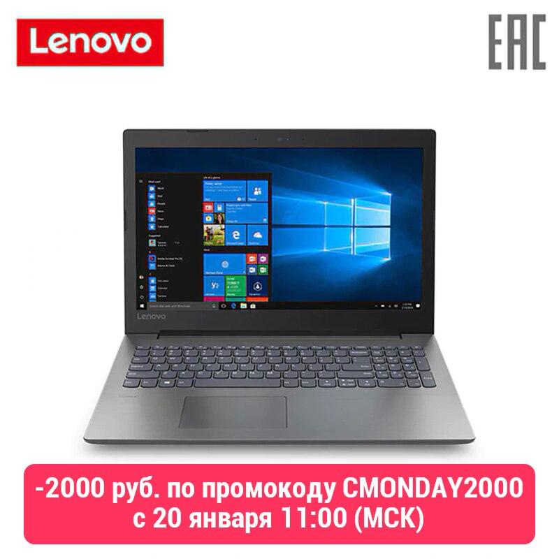 Laptop Lenovo 330-15IKBR 15.6 ''FHD/i3-7020U/4 GB/1 TB/R530 2 GB/16 GB Optane/Win10 (81DE02VCRU)
