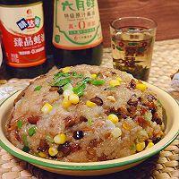 八宝糯米饭的做法图解12