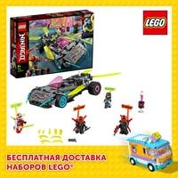 Lego NINJAGO 71710 samochód specjalny Ninja