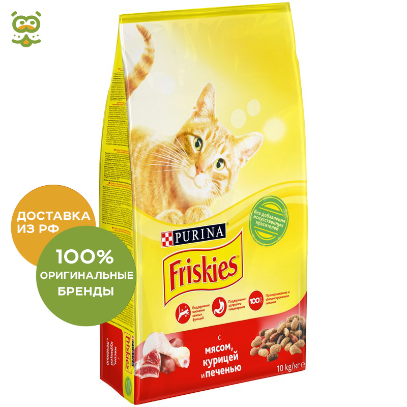 Friskies Adult Adult Cats, Meat, Chicken And Liver, 10 Kg.