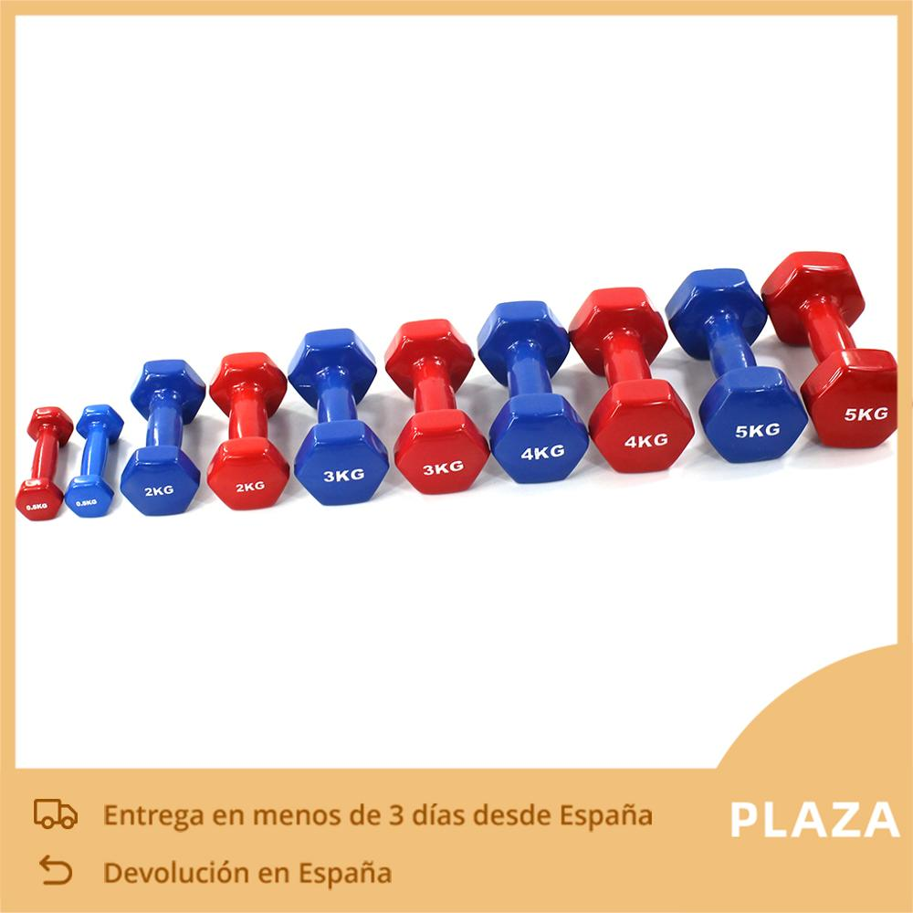 Plastic Dumbbell For Women, Dumbbell Fitness Lasting, With Style, Smooth Surface, From 2 Kilos, Portable Optional, 1 Part