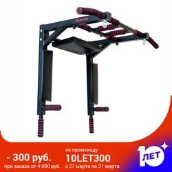 Turnstile 3 in 1 wall-mounted bar Press premium Black