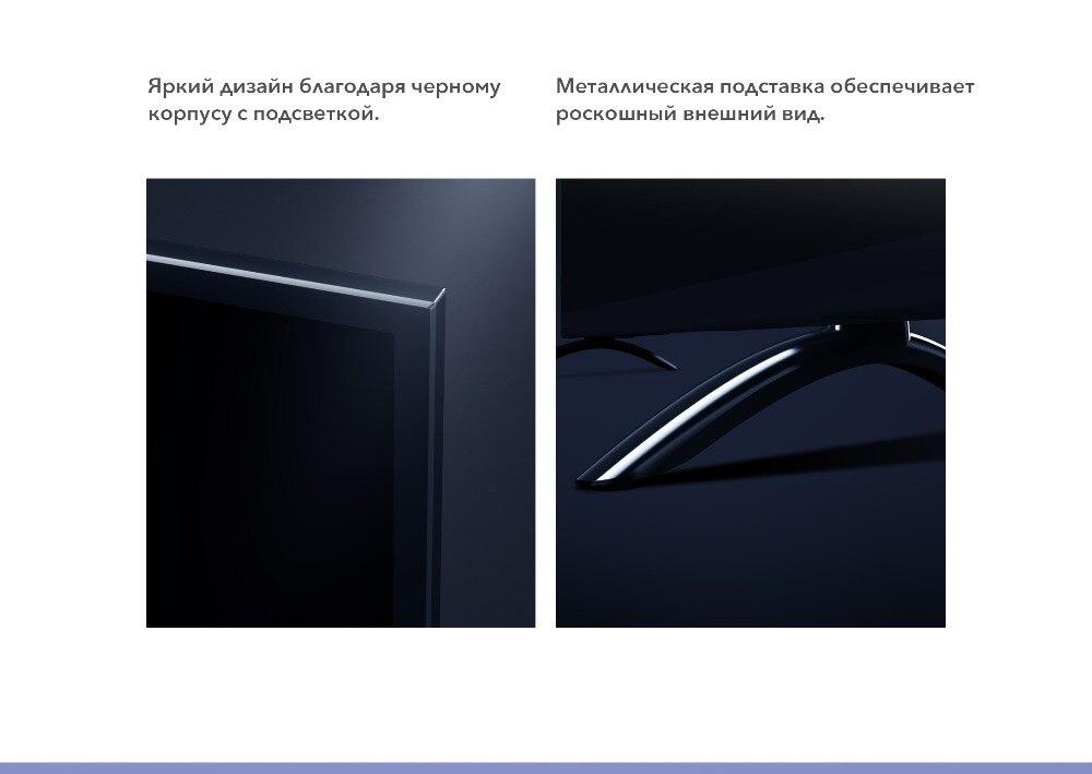 小米商城-小米电视4A-32(俄罗斯版)-Web-概述-2560-栅格化_17