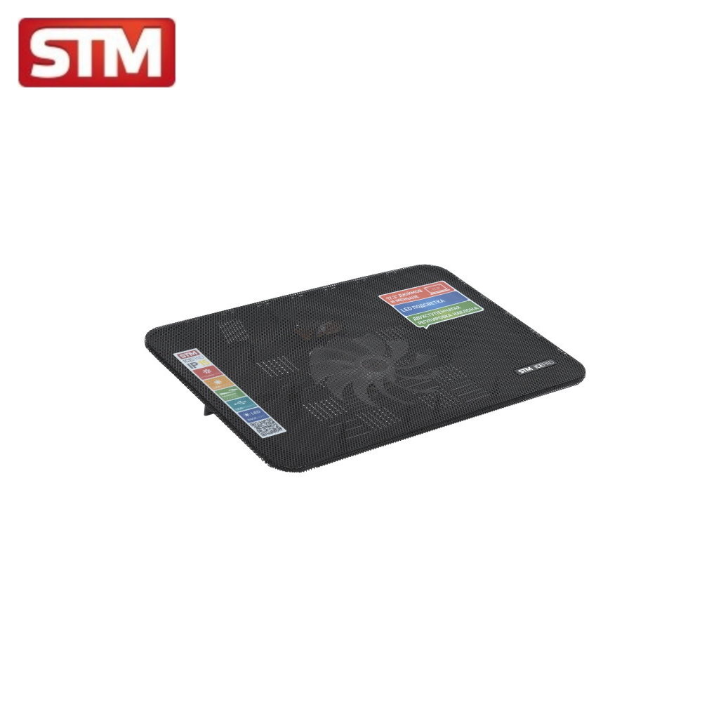 Cooling Pad For Laptop STM IP15