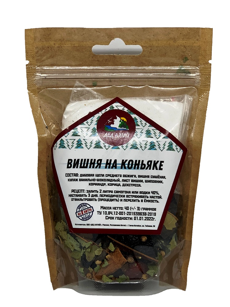 A Set Of Herbs And Spices Cherry On коньяке Santa Алтай Tincture On водке, Alcohol Or самогоне