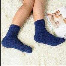 Moelleux – chaussettes en velours et cachemire pour homme, Super confortable, épais, chaud, hiver, lit, étage, maison, pantoufle