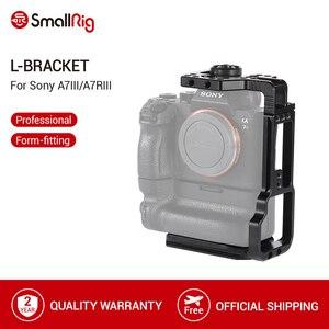 Image 1 - Sony A7III/A7RIII 카메라 및 배터리 그립 용 SmallRig L 브래킷 퀵 릴리스 하프 케이지 탑 플레이트 + L 플레이트 2341