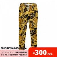 Pants Versace Lions