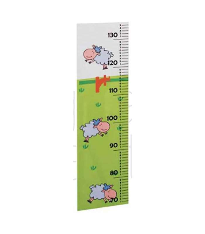 Tallimeter Child Sheep White And Green Sheep