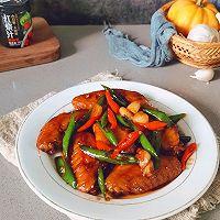 """酱香浓郁的红烧鸡翅#美食说出""""新年好""""#的做法图解10"""